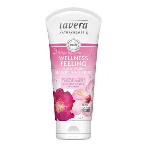 душ-гел-wellness-feeling-lavera-200ml